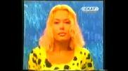 Сигнално жълто с Албена Вулева от 03,07,2005г.