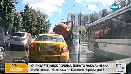 Цистерна с изпражнения се взриви на оживена улица