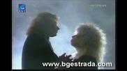 Васил Найденов и Силвия Кацарова - Моля се