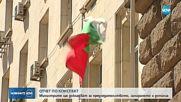 Лиляна Павлова ще отчете резултатите от Българското европредседателство