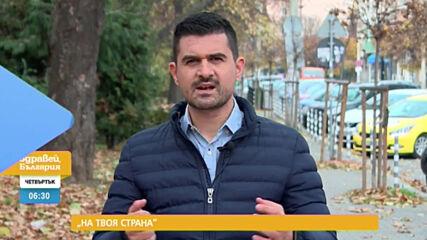 """В """"Здравей, България"""" на 26 ноември очаквайте"""