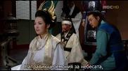 Jumong.e58.2