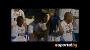 Интер шампион на Италия - 18 Скудето за клуба [16.05.2010]