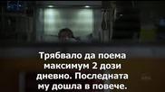 Болница Кингдъм - Сезон 1 Епизод 7