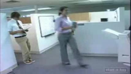 Инцидент в офиса