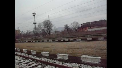 Товарен влак ...