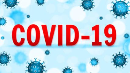 Как да намалим страха от коронавируса?