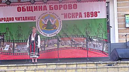 Фолклорен фестивал '' От Дунав до Балкана '' (Сезон XII - 2019 г.) 155