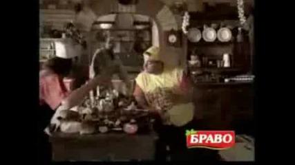 Кайма Браво 60/40