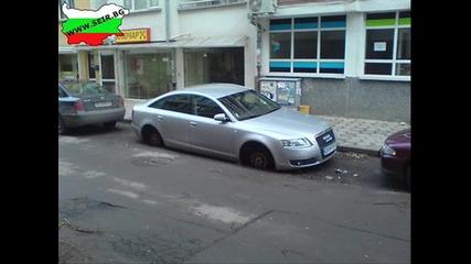 Сеир България