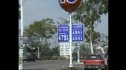 Наддаване за иракския петрол