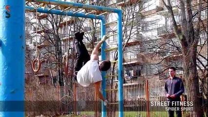 Street Fitness 1