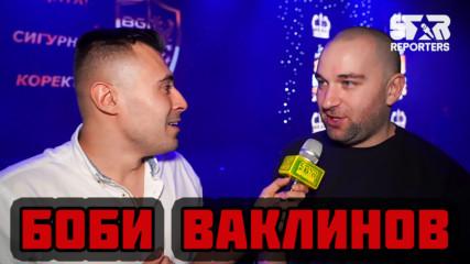 Боби Ваклинов: Господари на Ефира ще има... Очаквайте!