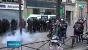 СБЛЪСЪЦИ В ПАРИЖ: Счупени сгради и подпалени автомобили
