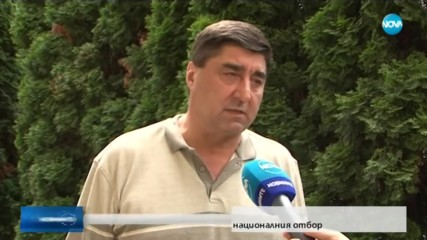 Борислав Кьосев: Видяха се слабостите на отделни състезатили, които не трябва да са в националния
