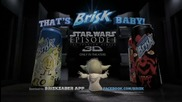 Смешна реклама на напитка- Мв Йода срещу Мол