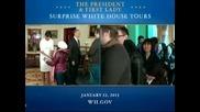 Посетители в Белия дом бяха посрещнати от семейство Обама и президентското куче Бо