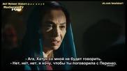 Отговорност Emanet Залог 2014 еп.6 Турция Руски суб.