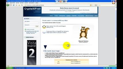 Как да сменим темата на Windows Xp (hd)
