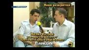 Господари на ефира 19.06.2008 - Част 2