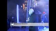 Влюбен млад мъж предложи брак в новогодишната нощ във Велико Търново