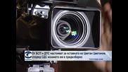 От Синята коалиция  искат оставката на Цветанов, а ДПС - и на Борисов