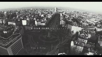 Куц и Клец feat. Starteras - Леко