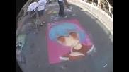 Рисуване по земята