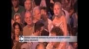 Хиляди израелци излязоха на улицата в демонстрация срещу насилието