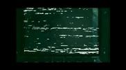 Fear Trailer