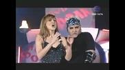 Азис и Глория - Не сме безгрешни