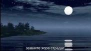 Pashalis Terzis - Tis gis i anthropi [превод]