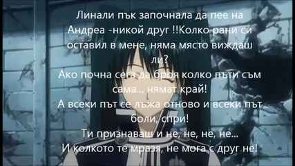 Werewolfs Vs.vampires (love story) fic. 3