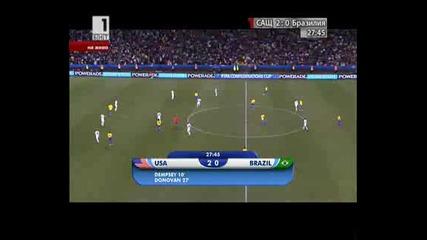 Сащ 2 - 0 Бразилия