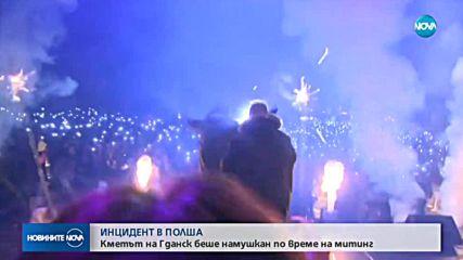 Новините на NOVA (14.01.2018 - 8.00 ч.)