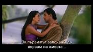 БГ ПРЕВОД  Saaya - O Sathiya