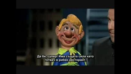 Джеф Дънам - Мелвин (с Превод)