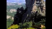 Гласувайте За Белоградчишките Скали - Номинации За Новите Седем Чудеса На Света