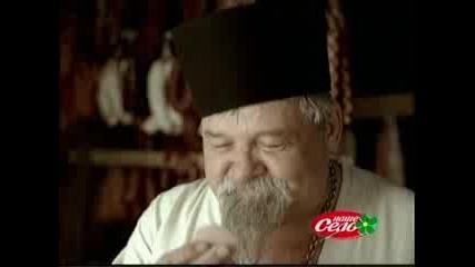 Реклама - Шунка Наше Село