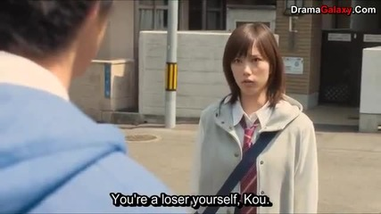 Ao haru ride movie 7 част bg sub