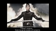 (bg) David Guetta feat. Kelly Rowland - Commander Bg превод