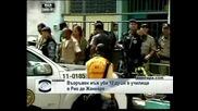 Стрелба в бразилско училище, най-малко 12 жертви