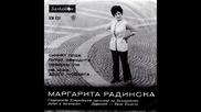Маргарита Радинска - Питаи Звездите