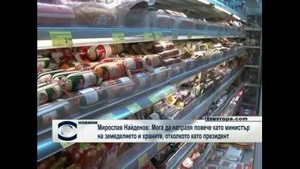 Мирослав Найденов: Мога да направя повече като министър на земеделието и храните, отколкото като президент