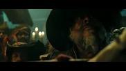 Карибски Пирати - На края на света - 5ч (бг аудио) 14+