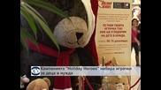 """Кампанията """"Holiday Heroes"""" набира играчки за бедни деца"""