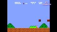 Пародии на игру Super Mario Bros