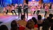 El Do Dinmico - Lolita Twist