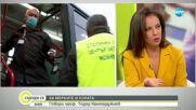 Проф. Кантарджиев: Заведенията на закрито са най-рисковите места за зараза