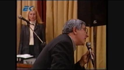 Хайгашод Агасян - Любов - на живо - 2006